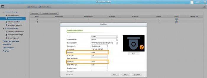 RTSP_SurveillanceStation02