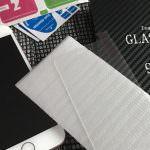 Displayschutz fürs iPhone 7 – Tempered Glass Testbericht