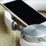 Was bedeutet aptX bei Bluetooth?