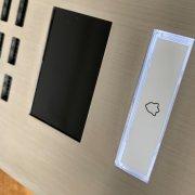 Smarte Klingel ohne Umbau nachrüsten an einem Einfamilienhaus