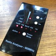 Funk-Schnüffler: Radio Analyser 868 MHz im Test - EQ3-RFA