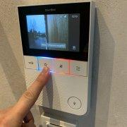 Vorstellung Smarte Klingelanlage - DoorBird Innenstation A1101