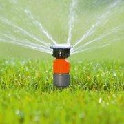 Smart Garden - Gartenwasserzähler: Clever sparen bei der Gartenbewässerung
