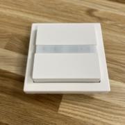 Der SCN-BWM55.02 ein günstiger Bewegungsmelder mit Richtungserkennung und die Lösung für Haustierbesitzer